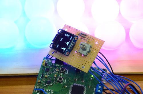 Audiogesteuerte Lichter